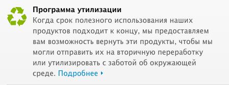 Снимок экрана 2014-01-17 в 21.51.00