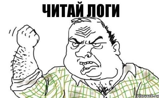 muzhik-bleat_30431324_orig_